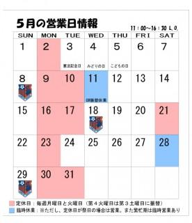 カレンダー.pdf