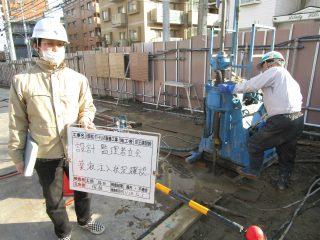(仮称)TT-FLAT新築工事 山留め工事2