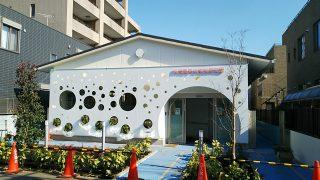 桜新町の保育園 完了検査