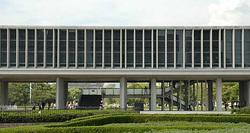 広島平和記念資料館が重要文化財に指定されました。