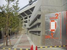 大宮アルディージャのホームグランド「さいたま市大宮公園サッカー場」がいよいよ完成