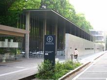 東京大学 情報学環・福武ホールの見学に行って来ました。