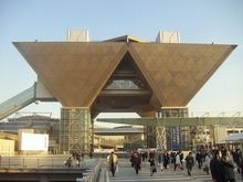 JAPAN SHOP2009に行ってきました。