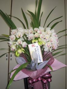 さいたま市景観賞受賞祝いでお花が届きました