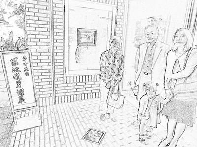 第19回堀江悦男個展に行ってきました。