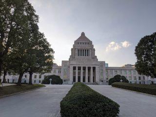 立憲民主党 党首の枝野議員主催 国会議事堂見学に行ってきました。