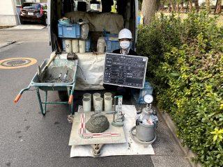 板橋区のアパート 耐圧盤コンクリート打設